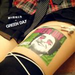 green-day-thigh-tattoo-ad.jpg