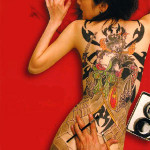 JAPANESE-TATTOOS-AND-THEIR-MEANING