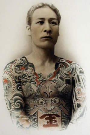 japanese tattoos