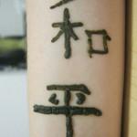 kanji henna tattoo designs